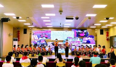 青青草手机在线市举行少先队儿童节主题队日活动