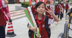 定了!肇庆市中小学暑假时间公布