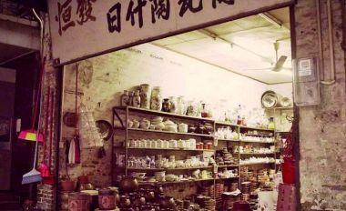 瓦缸陶瓷承載歲月印記