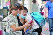 肇庆市无烟环境建设取得初步成效 但烟草控制相关法规尚未出台,创建省级无烟单位工作阻力较大