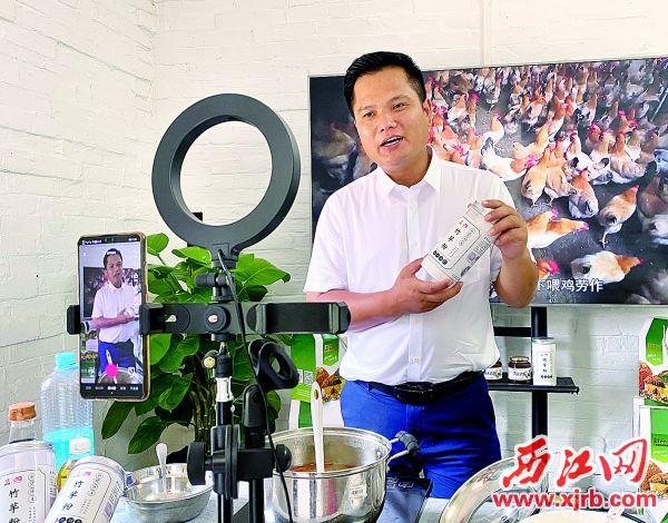 伍幸辉在实践直播带货,推销封开特产竹芋粉。 西江日报记者 潘粤华 摄