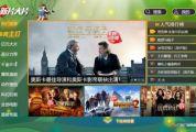 广发卡与广东广电网络签署战略合作协议 共建智慧生活生态