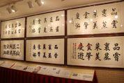 胜记菜馆:29年坚持良心做好菜 架起美食与旅游文化桥梁