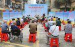 防震减灾 你我同行 市科技局开展2020年亚洲真人市法治宣传99真人进社区活动