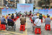 防震减灾 你我同行 市科技局开展2020年肇庆市法治宣传教育进社区活动