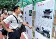 肇慶市重點非遺項目集中亮相
