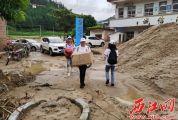 怀集县红十字会慰问洽水镇受灾村庄