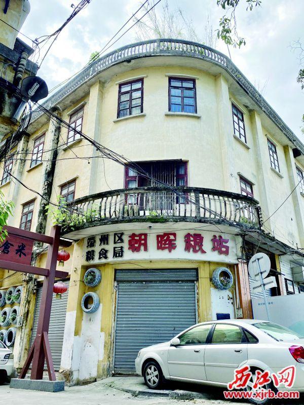 朝暉糧站位于米倉巷旁邊,已結束營業。 西江日報記者 潘粵華 攝
