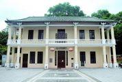 """星岩书院""""众绿厅""""——西江宣传养成所旧址"""