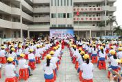"""鼎湖区表彰110名思想道德""""进步之星"""" 助力青少年健康成长"""