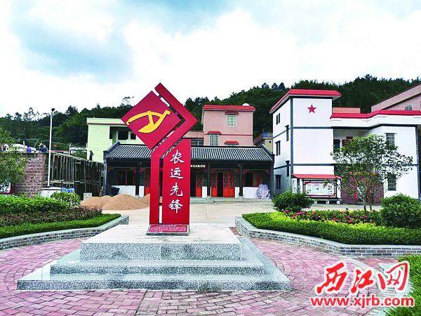 """位于农民协会旧址前的""""农运先锋""""标志。 青青草a免费线观a记者 鲁学冬 摄"""