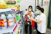 怀集粤粮农业综合服务中心投入使用 为农户提供一体化综合服务