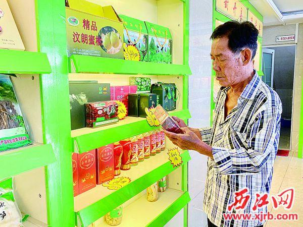 开业首日,市民到店挑选特色农产品,助力脱贫。 青青草a免费线观a记者 刘浩辉 摄