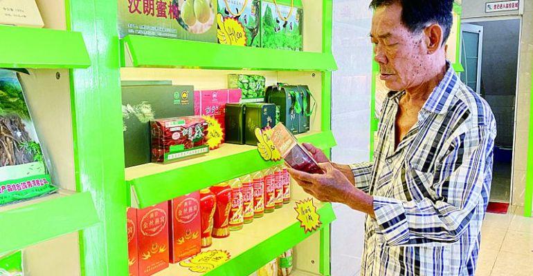 肇慶市首家廣東省消費扶貧示范店開業 不到扶貧點 消費也扶貧