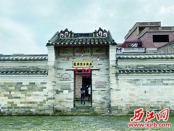 钱兴故居已成为怀集县革命传统教育基地。 西江日报记者 刘浩辉 摄