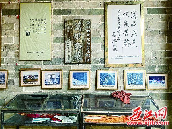 钱兴故居展室介绍钱兴从事革命活动情况。 西江日报记者 刘浩辉 摄