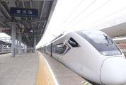 好消息!7月加开肇庆往深圳的城际列车!