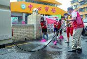 亚洲真人市组织开展第二季度爱卫日活动