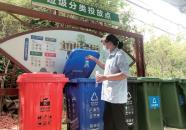 公共机构垃圾分类看试点单位怎么做