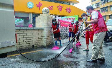 肇庆市组织开展第二季度爱卫日活动