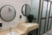 更人性,更干净!青青草手机在线这所医院厕所完成改造,均达到三星标准!