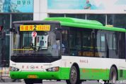 7月7、8日,肇慶高考生持準考證免費乘公交