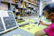 在守护童趣中 传承中华传统文化