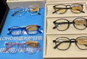 记者调查 ▏端州城区防蓝光眼镜热销,真管用还是忽悠人?