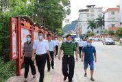 县领导率队到河儿口镇调研全域旅游发展工作