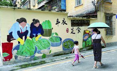 肇庆市大力推进背街小巷整治工程