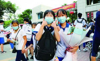 肇庆市2020年高考昨圆满结束