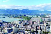 肇慶房市上半年收官住宅成交量同比降13.6% 目前銷售恢復平穩,下半年銷售量預計穩中有升