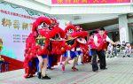 舞獅走進校園 傳統文化教育從學生抓起
