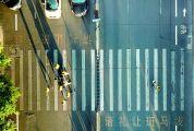 《肇庆市文明行为促进条例》施行逾半年 鼓励倡导文明行为 倍增城市软实力