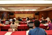 鼎湖召開市民文明行為促進行動動員大會:扎實推進惠民創文、精準創文、常態創文