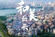 """肇慶這里竟藏有一處""""城中綠洲""""!你打卡了嗎?"""