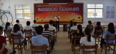 这家银行开展社会主义核心价值观教育实践活动