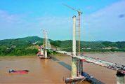 怀阳高速西江特大桥 进入主梁标准梁段收尾阶段