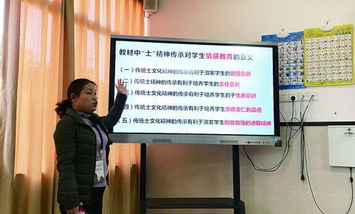 高要区第二中学语文高级教师辜娟 与生并肩共成长 钻研业务硕果丰
