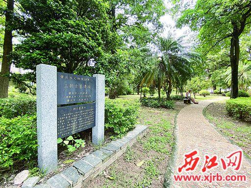 三朝遗址公园绿树成荫,成为周边居民重要的休闲娱乐场所。