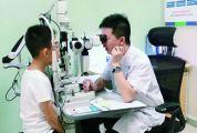 假性近视该如何防控?医生提醒别错过 ——孩子不用戴眼镜的最后机会