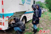 中国移动肇庆分公司多部门联动做好台风应急通信保障工作