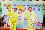 学粤曲、赏书法 经典传统文化进社区