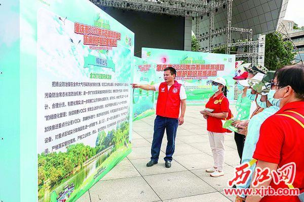志愿者向市民讲解环保知识。 西江日报记者 曹笑 摄