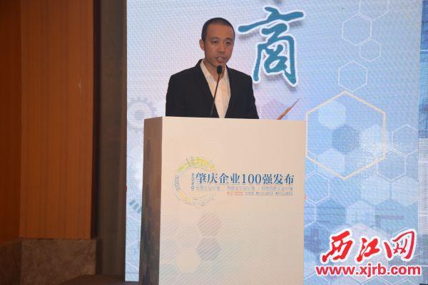 肇庆市企业联合会、肇庆市企业家协会秘书长区致安宣读发布公告。西江日报全媒体记者 陈松连  摄