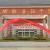 重磅!广信中学建成启用,新增学位4500个!