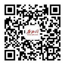 微信图片_20200831101410