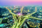 增进民生福祉 谱写惠民新篇——肇庆中心城区重点民生工程成果展示