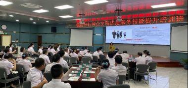 肇慶農行舉辦網點文明優質服務技能提升培訓班
