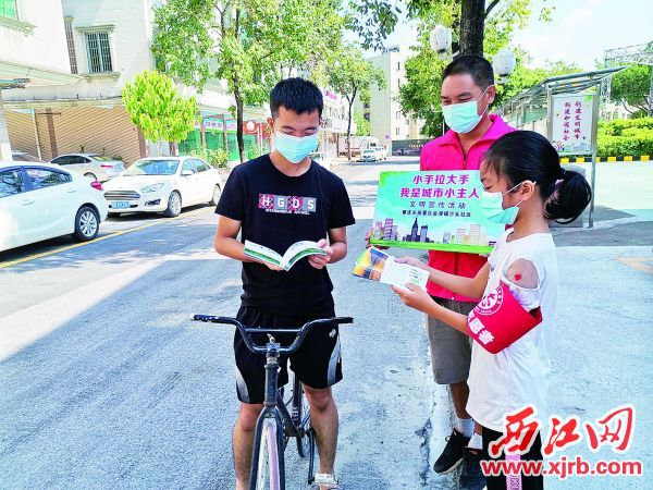 小小志愿者在家长的带领下,来到高要区山口社区, 向居民派发文明城市创建宣传单张。 受访单位供图